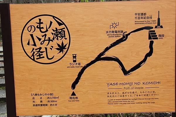 0328京都比叡山電纜車 (33).JPG