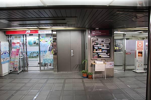 0328大阪水上巴士 (3).JPG