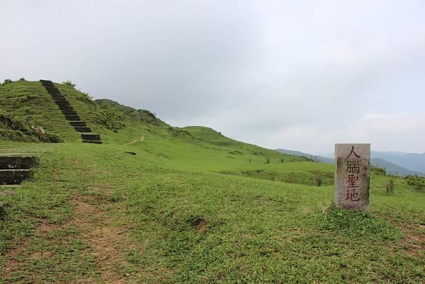 0423貢寮桃源谷 (72).JPG