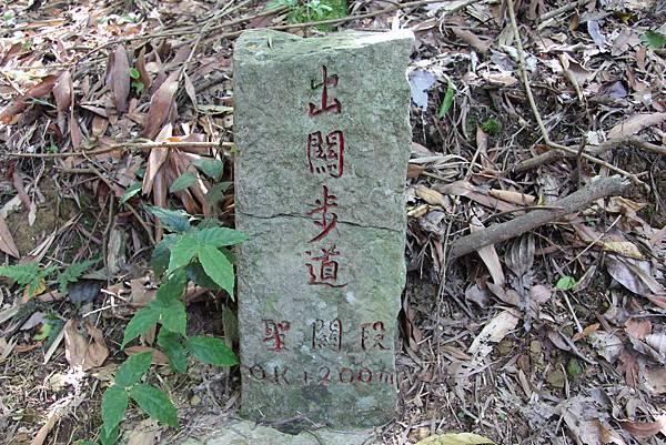 0507關刀山、雙峰山慈惠宮 (15).JPG