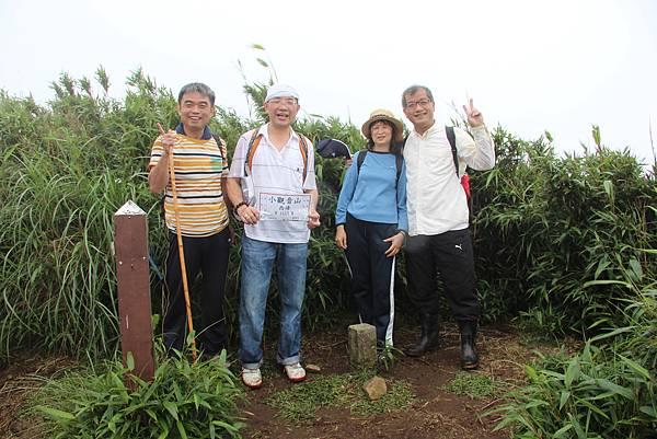 0514小觀音山西峰、小觀音山 (20).JPG