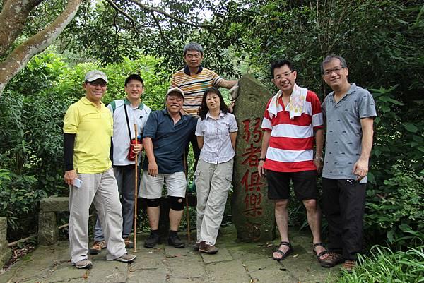 0609硬漢嶺步道 (12).JPG