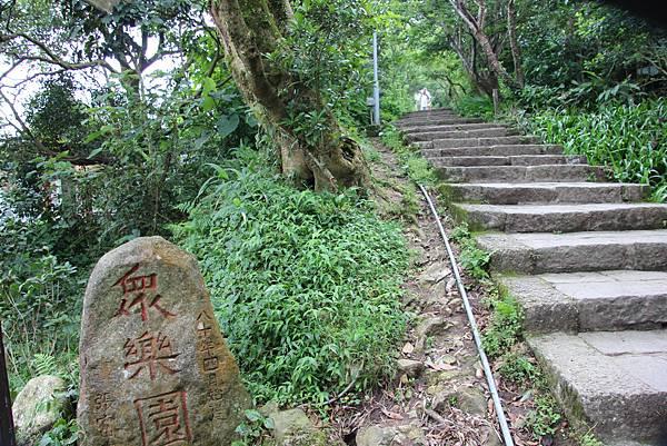 0609硬漢嶺步道 (26).JPG