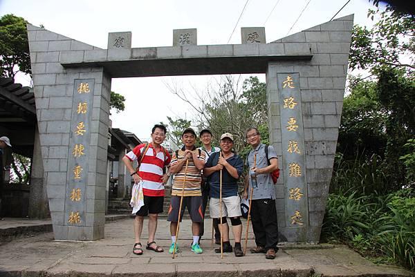 0609硬漢嶺步道 (30).JPG
