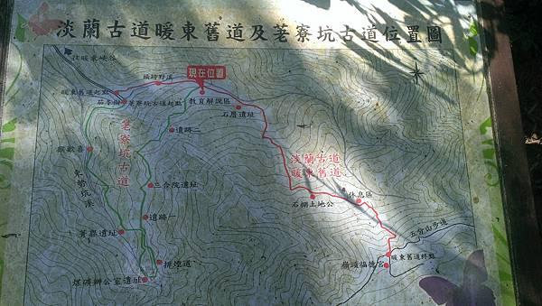 0625暖東峽谷上五分山 (99).jpg
