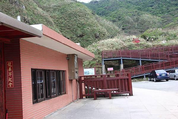 1112海興步道、大武崙山 (6).JPG