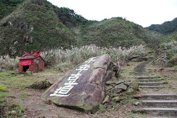 1112海興步道、大武崙山 (11).JPG