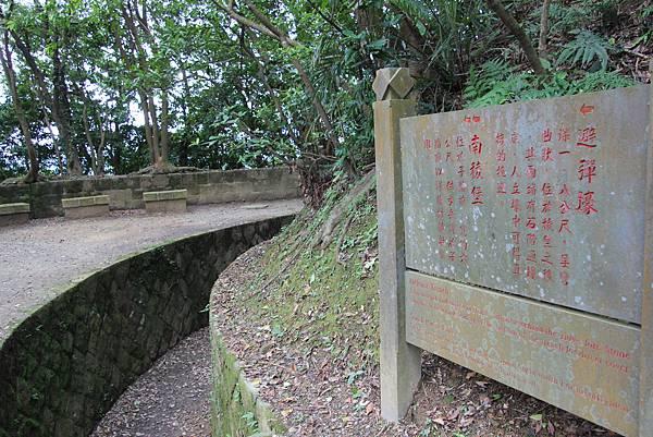 1112海興步道、大武崙山 (45).JPG