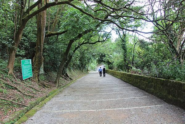 1112海興步道、大武崙山 (48).JPG