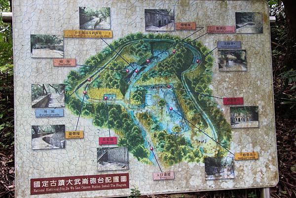 1112海興步道、大武崙山 (49).JPG