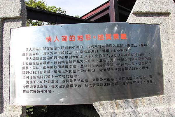 1112海興步道、大武崙山 (93).JPG