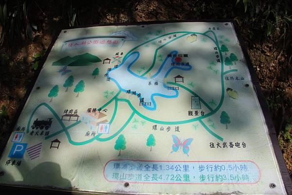 1112海興步道、大武崙山 (97).JPG