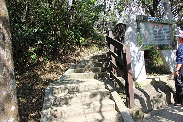 1112海興步道、大武崙山 (99).JPG