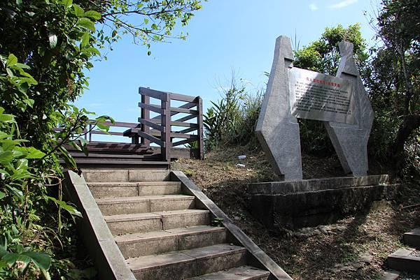 1112海興步道、大武崙山 (107).JPG