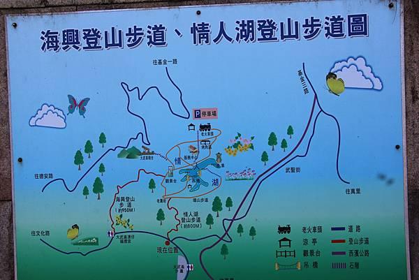 1112海興步道、大武崙山 (136).JPG