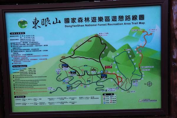 1119東眼山親子步道 (14).JPG
