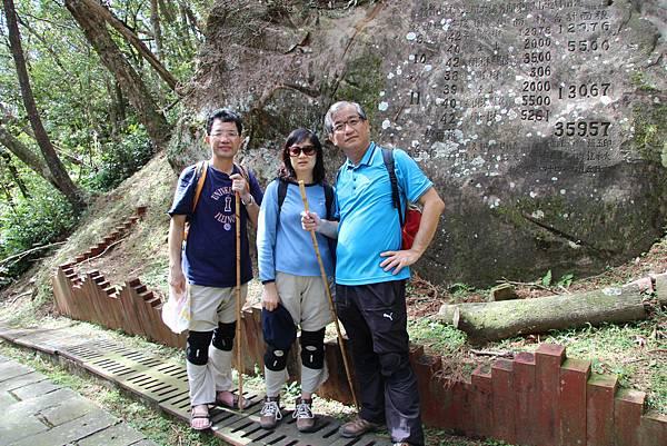 1119東眼山親子步道 (94).JPG