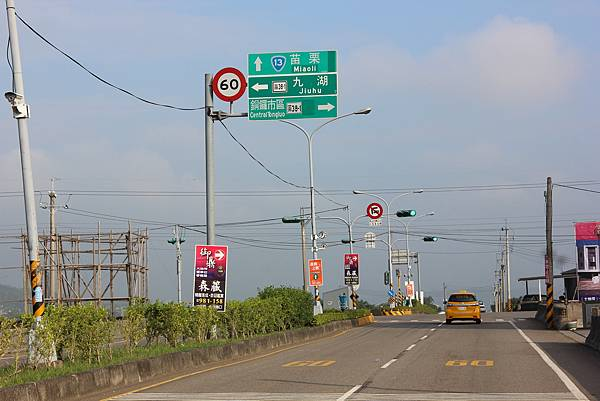 1204銅鑼天空自行車道 (2).JPG