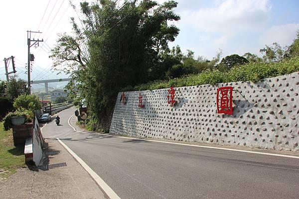 1204銅鑼天空自行車道 (19).JPG