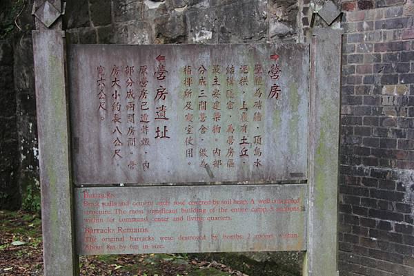 1210大武崙砲台 (17).JPG