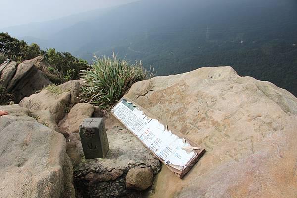 1210新山夢湖步道 (54).JPG