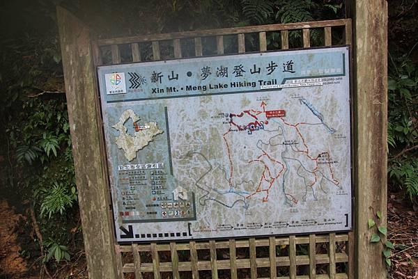 1210新山夢湖步道 (84).JPG