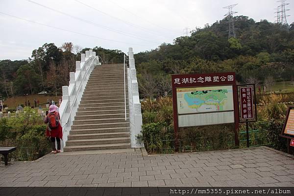 0204草嶺山 (5).JPG