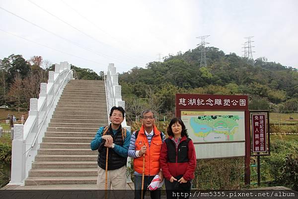 0204草嶺山 (6).JPG