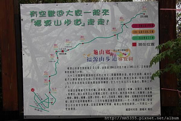 0325龜山福源山步道 (20).JPG