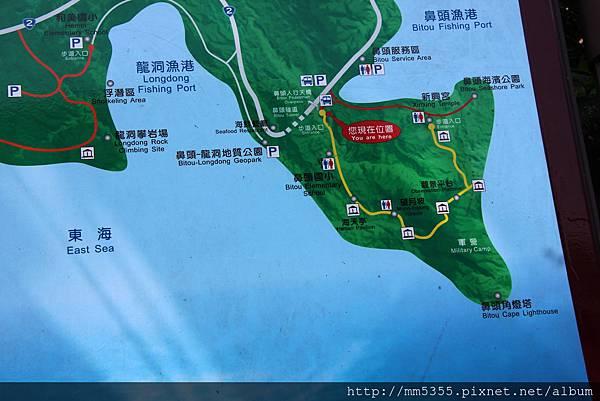 0408鼻頭角步道 (2).JPG