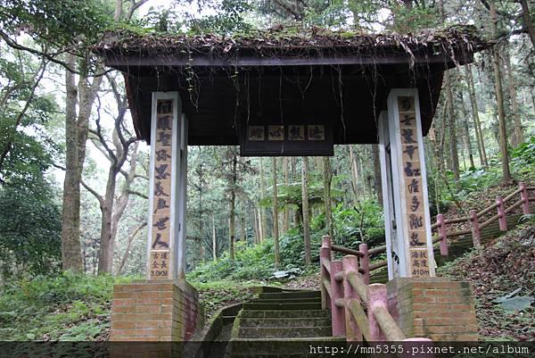 1203鳴鳳古道 (12).JPG