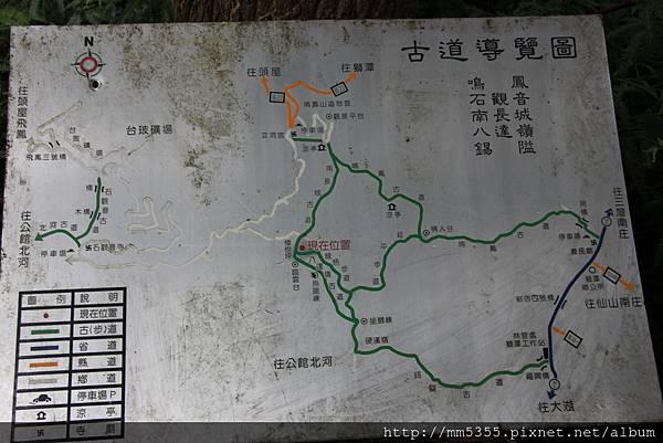 1203鳴鳳古道 (27).JPG