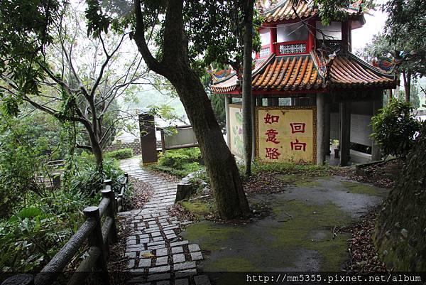 1209新埔飛龍步道 (47).JPG