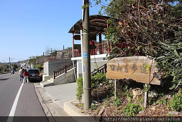 0113口山步道 (1).JPG
