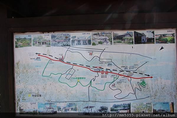 0113口山步道 (25).JPG