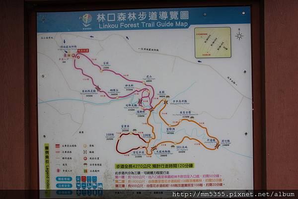 0127林口頂福巖森林步道 (6).JPG