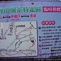 0210桃園虎頭山 (23).JPG
