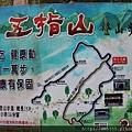 0224五指山 (5).JPG
