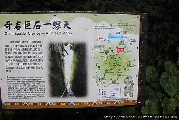 0224五指山 (65).JPG