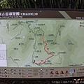0401燦光寮、貂山古道 (4).JPG