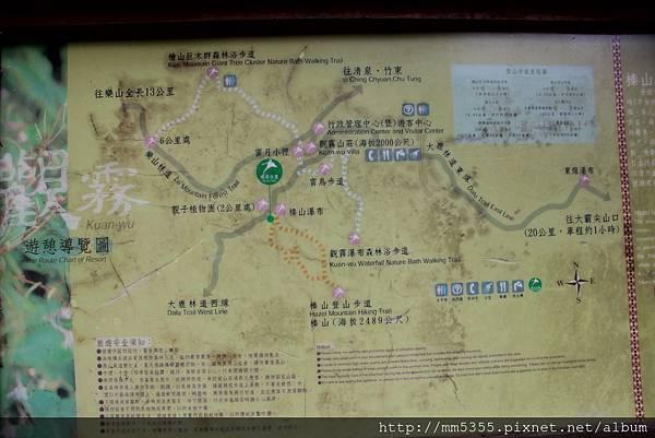 0512大鹿林道西線 (17).JPG