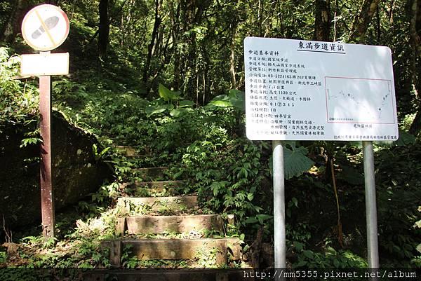 0701滿月圓森林遊樂區 (27).JPG