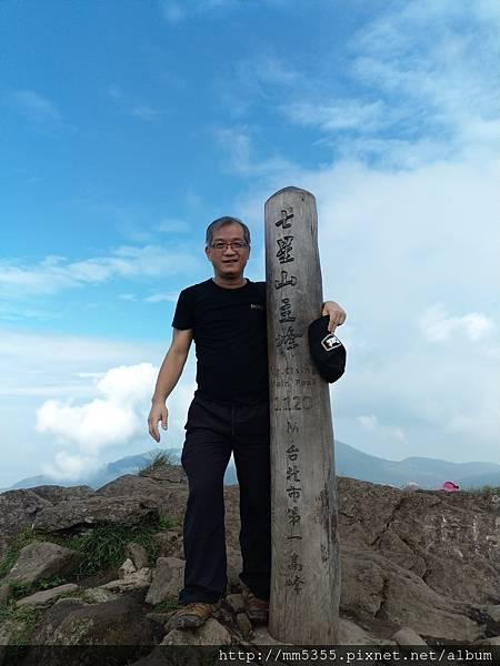 0901七星山 (19).jpg