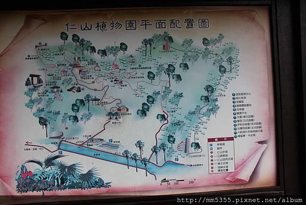 0915仁山植物園 (2).JPG