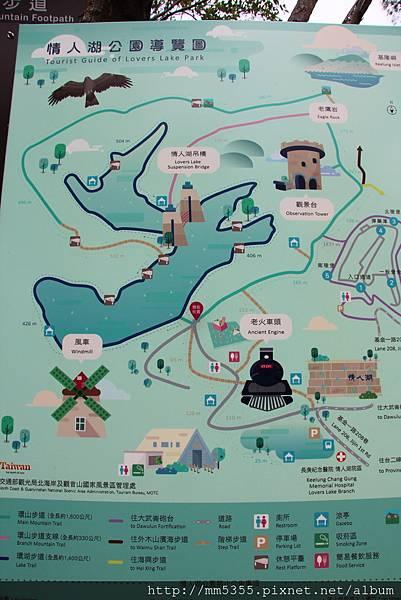 1006海興步道、大武崙山 (38).JPG