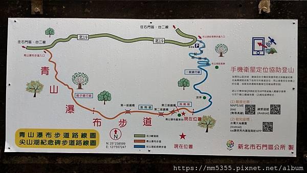 0112石門青山步道 (22).jpg