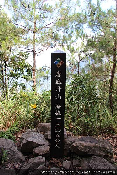 0727唐麻丹山 (50).JPG