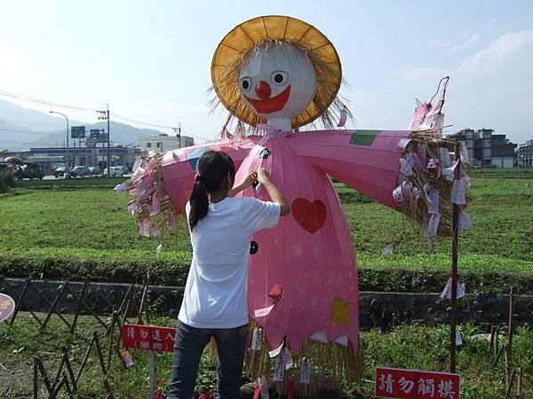 990131三星貓柳梅花湖喜相逢民宿 (5).JPG