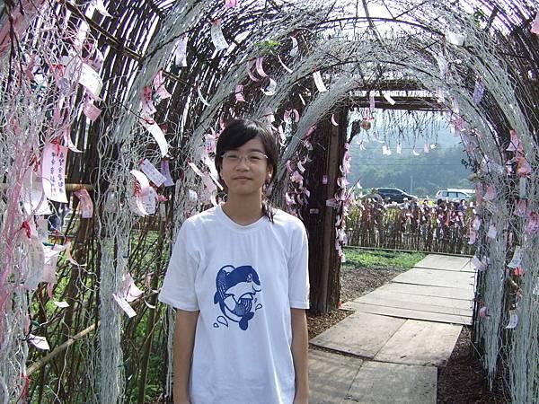 990131三星貓柳梅花湖喜相逢民宿 (4).JPG