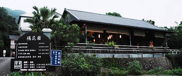 990515獅頭山濛濛湖 (6).JPG